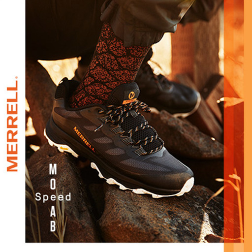 Перевір культову модель Moab під час походу або під час бігу.  Merrell