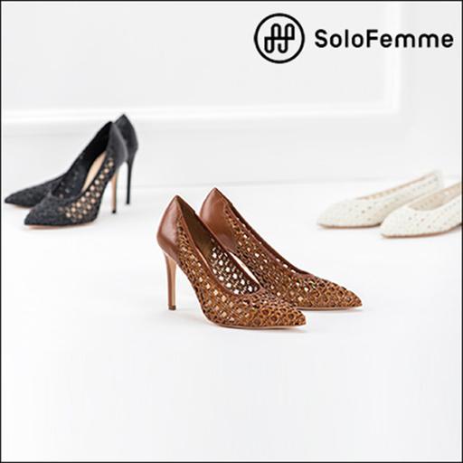 Додай своєму стилю трохи жіночності.  Solo Femme