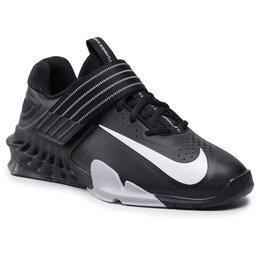Nike Batai Nike Savaleos CV5708 010 Black/White/Grey Fog