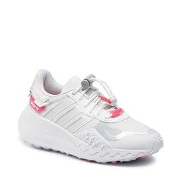 adidas Взуття adidas Choigo GZ8141 Cloud White / Matte Silver / Rose Tone