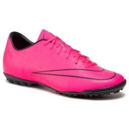 Nike Взуття Nike Mercurial Victory V Tf 651646 660 Hyper Pink/Hyper Pink/Blk/Blk