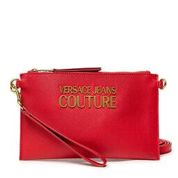 Versace Jeans Couture Rankinė Versace Jeans Couture 71VA4BLX 71879 500