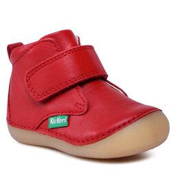 Kickers Auliniai batai Kickers Sabio 584343-10 M Red 4