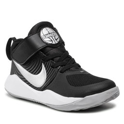 Nike Batai Nike Team Hustle D 9 (Gs) AQ4225 001 Black/Mettalic Silver
