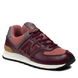 New Balance Laisvalaikio batai New Balance ML574PX2 Vyšninė