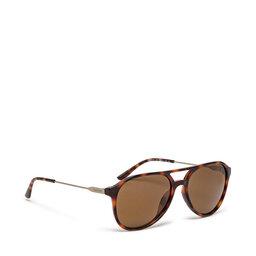 Calvin Klein Jeans Сонцезахисні окуляри Calvin Klein Jeans CK20702S 240