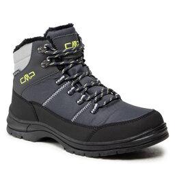 CMP Turistiniai batai CMP Kids Annuuk Snow Boot Wp 31Q4954J Titano U911