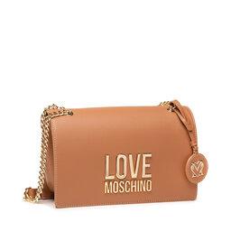 LOVE MOSCHINO Сумка LOVE MOSCHINO JC4099PP1DLJ020A Cammello