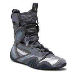 Nike Batai Nike Hyperko 2 CI2953 010 Iron Grey/Metallic Silver