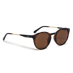 Calvin Klein Jeans Сонцезахисні окуляри Calvin Klein Jeans CKJ20705S 235
