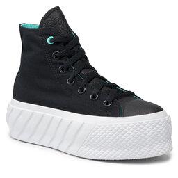 Converse Kedai Converse Ctas Lift 2x Hi 571675C Black/Electric Aqua/White