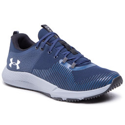 Under Armour Batai Under Armour Ua Charged Engage 3022616-401 Nvy
