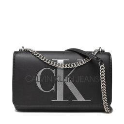 Calvin Klein Jeans Сумка Calvin Klein Jeans Sculpted Conv E/W Flap Silver K60K608379 BDS