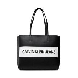 Calvin Klein Jeans Сумка Calvin Klein Jeans Shopper K60K608563 Black BDS