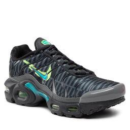 Nike Batai Nike Air Max Plus GS DM3266 001 Smoke Grey/Aquamarine
