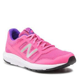 New Balance Laisvalaikio batai New Balance YK570CRB Rožinė