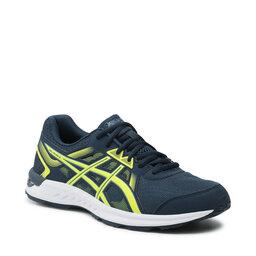Asics Взуття Asics Gel-Sileo 2 1011A995 French Blue/Sour Yuzu 403