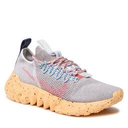 Nike Batai Nike Space Hippie 01 DJ3056 003 Vast Grey/Summit White