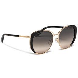 Salvatore Ferragamo Сонцезахисні окуляри Salvatore Ferragamo SF207S Light Gold/Bl 733