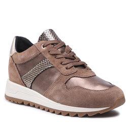 Geox Laisvalaikio batai Geox D Tabelya A D15AQA 022BN C5005 Dk Beige