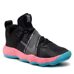 Nike Batai Nike React Hyperset Se DJ4473 064 Black/Mtlc Dark Grey