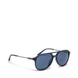 Calvin Klein Jeans Сонцезахисні окуляри Calvin Klein Jeans CK20702S 410