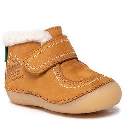Kickers Auliniai batai Kickers Somoons 878501-10 M Camel 114