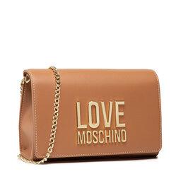 LOVE MOSCHINO Сумка LOVE MOSCHINO JC4127PP1DLJ020A Cammello