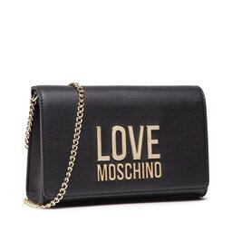 LOVE MOSCHINO Сумка LOVE MOSCHINO JC4127PP1DLJ000A Nero