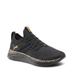Puma Взуття Puma Softride Sophia Shimmer Wn's 195223 01 Puma Black/Puma Team Gold