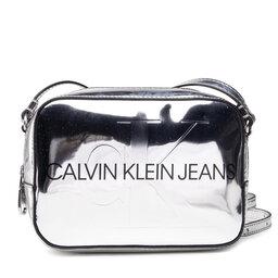 Calvin Klein Jeans Rankinė Calvin Klein Jeans Sculpted Camera Bag Silver Body K60K608377 01P