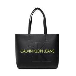 Calvin Klein Jeans Rankinė Calvin Klein Jeans Sculpted Shopper 29 Mono K60K608374 Black BDS