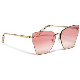 Salvatore Ferragamo Сонцезахисні окуляри Salvatore Ferragamo SF223S Gold/Rose 736