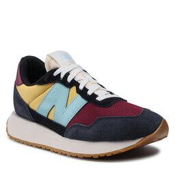 New Balance Laisvalaikio batai New Balance MS237HG1 Spalvota