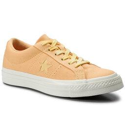 Converse Kedai Converse One Star Ox 564153C Melon Baller/Butter Yellow