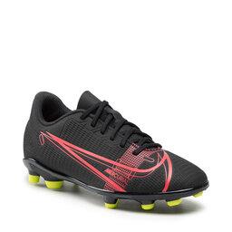 Nike Batai Nike Jr Vapor 14 Club Fg/Mg CV0823 090 Black/Black/Cyber