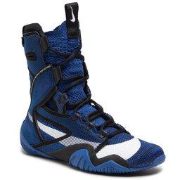 Nike Batai Nike Hyperko 2 CI2953 401 Game Royal/Black/White