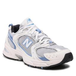 New Balance Laisvalaikio batai New Balance MR530KC Pilka