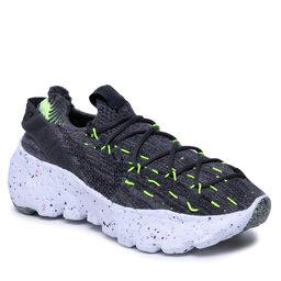 Nike Взуття Nike Space Hippie 04 CZ6398-010 Black/Black/Volt/White
