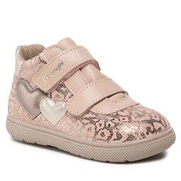 Primigi Laisvalaikio batai Primigi 8355900 S Cipr