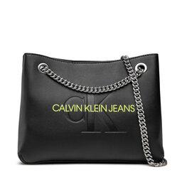 Calvin Klein Jeans Rankinė Calvin Klein Jeans Sculpted Conv Shoulder Bag Mono K60K608690 BDS