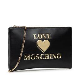 LOVE MOSCHINO Сумка LOVE MOSCHINO JC4168PP1DLF0000 Nero