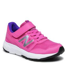 New Balance Laisvalaikio batai New Balance YT570CRB Rožinė