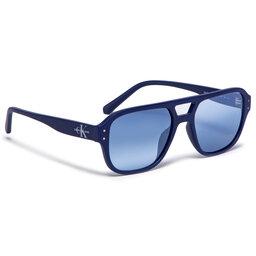 Calvin Klein Jeans Сонцезахисні окуляри Calvin Klein Jeans CKJ21603S 405