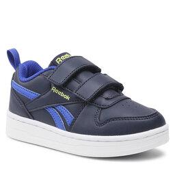 Reebok Взуття Reebok Royal Prime 2.0 2V H04954 Vecnav/Vecnav/Brgcob