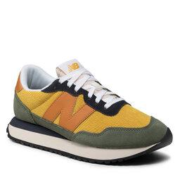 New Balance Laisvalaikio batai New Balance MS237LU1 Geltona