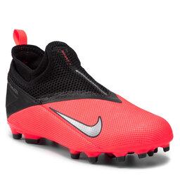 Nike Batai Nike Phntm Vsn 2 Academy Df Fgmg CD4059 606 Laser Crimson/Metallic Silver