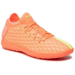 Puma Взуття Puma Future 5.4 Osg Tt 105944 01 Nrgy Peach/Fizzy Yellow