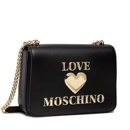 LOVE MOSCHINO Сумка LOVE MOSCHINO JC4054PP1DLF0000 Nero