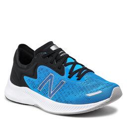 New Balance Batai New Balance MPESURB1 Mėlyna